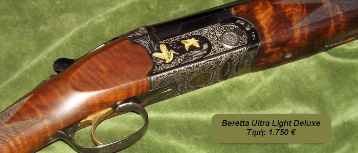 beretta ultra light deluxee
